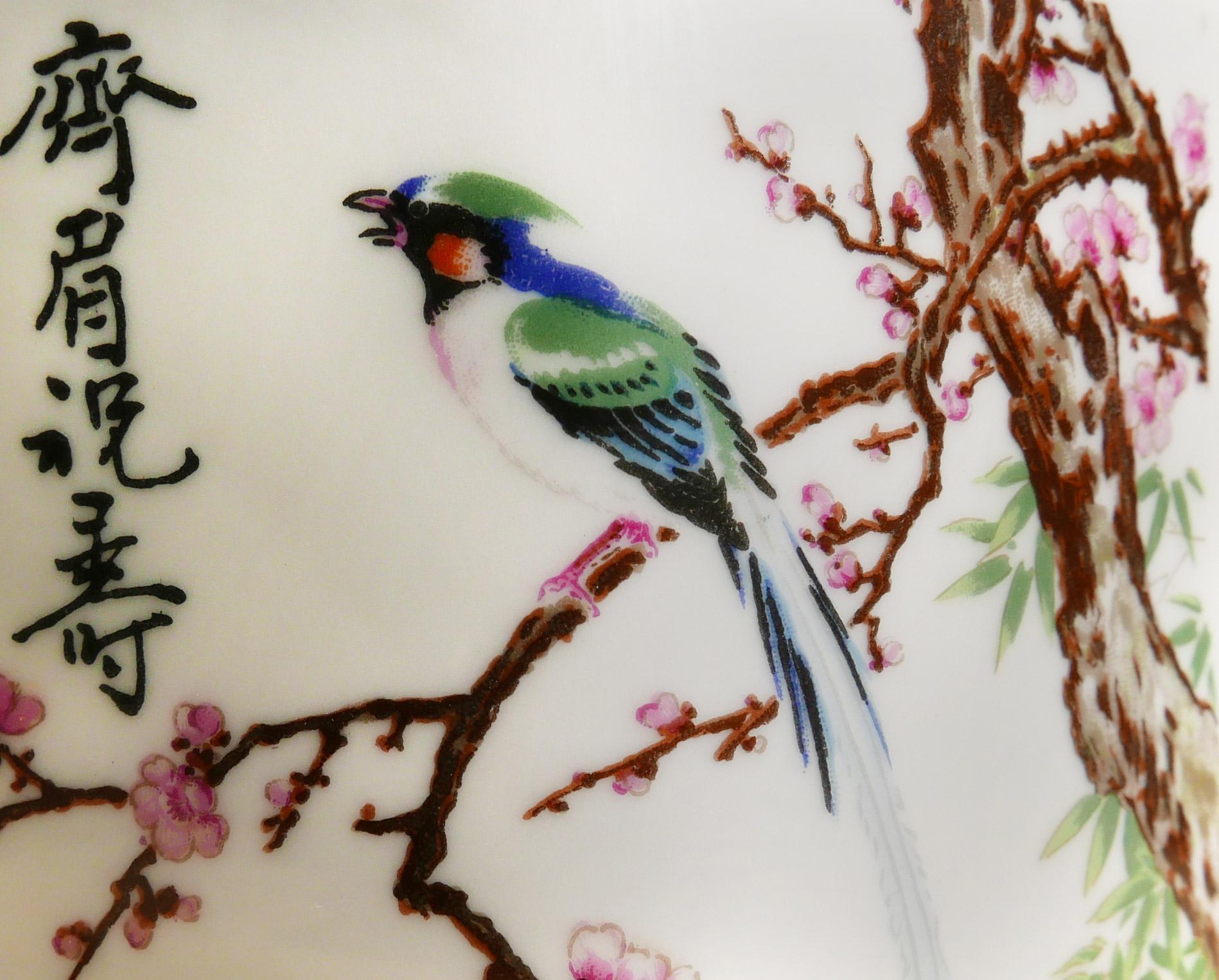 Asiatisches Porzellan Motiv Paradiesvogel